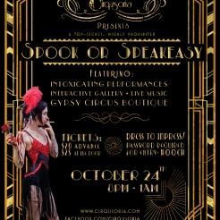 spook or speakeasy flyer